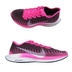Nike Zoom Pegasus Turbo 2 Running Shoes Womens